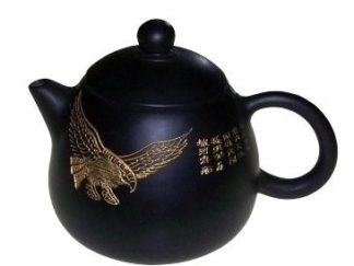 Yixing Purple Clay Teapot - Eagle Design (HW-11)