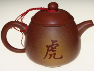 Purple Clay Teapot with Tiger Design (HW-20)