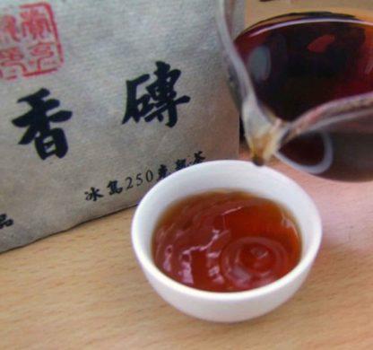 Yunnan premium ripe PuErh tea brick. 250g (10+Yrs)
