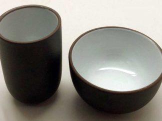 2 Piece Aroma Cup & Tea Cup Set