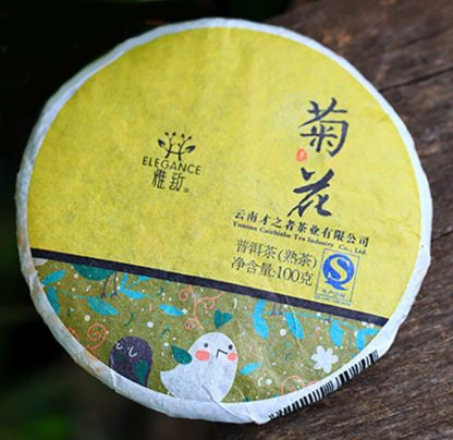 Chrysanthemum Pu-Erh Ripe Tea Cake 100g (2-3Yrs)