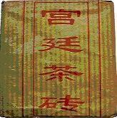 Yun Nan Pu-Erh Brick 100g (5Yrs)