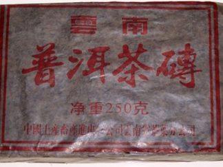 Yun Nan Pu-Erh Brick 250g (5Yrs)