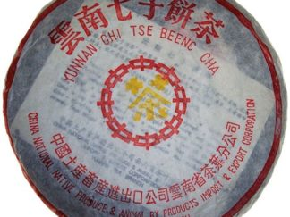 Yun Nan Pu-Erh Tea Cake Chitse Beeng Cha 357g (20 Yrs)